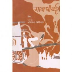 Mata Dhirai (माता धीराई)