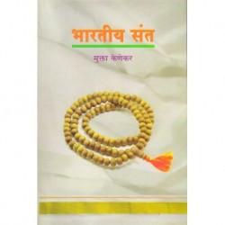 Bharatiya Sant