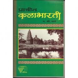 Prachin Kalabharati