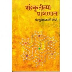 Sansruticha Pranganat