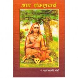 Shrimat Adya Shankaracharya