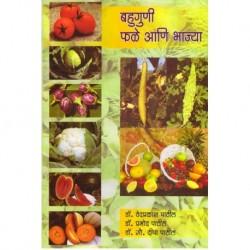 Bahuguni phale ani bhadjya