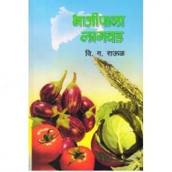 Bhajipala lagawad