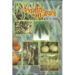 Welwargiya bhajipala