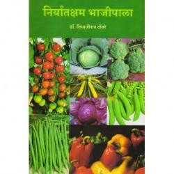 Niryatksham Bhajipala