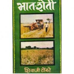 Bhatsheti