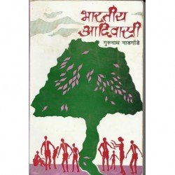 Bharatiy adiwasi