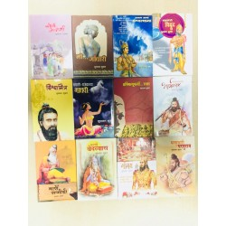 Sudhakar Shukla Set (12 Books)