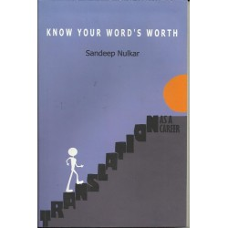 Know your words worth